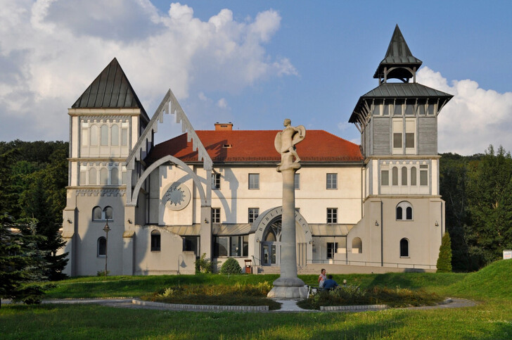 Католический университет Петера Пазманя в Пилишчабе