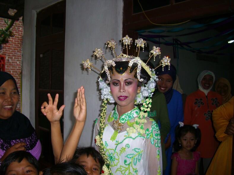 Индонезийская невеста. Свадьба в Джокьякарте на острове Ява.
