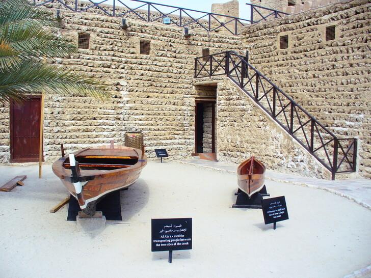 музей Дубая в крепости Аль-Фахиди
