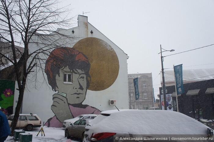 Балканские истории: Белград