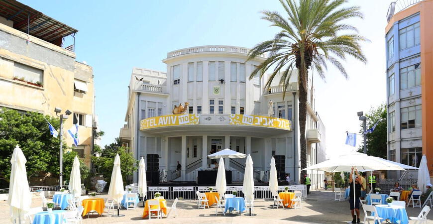 Музей «Beit Hair»