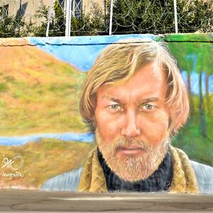 Фестиваль граффити «Волжская волна»