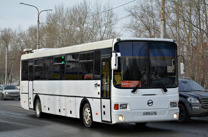 Автобус Тюмень — Заводоуковск