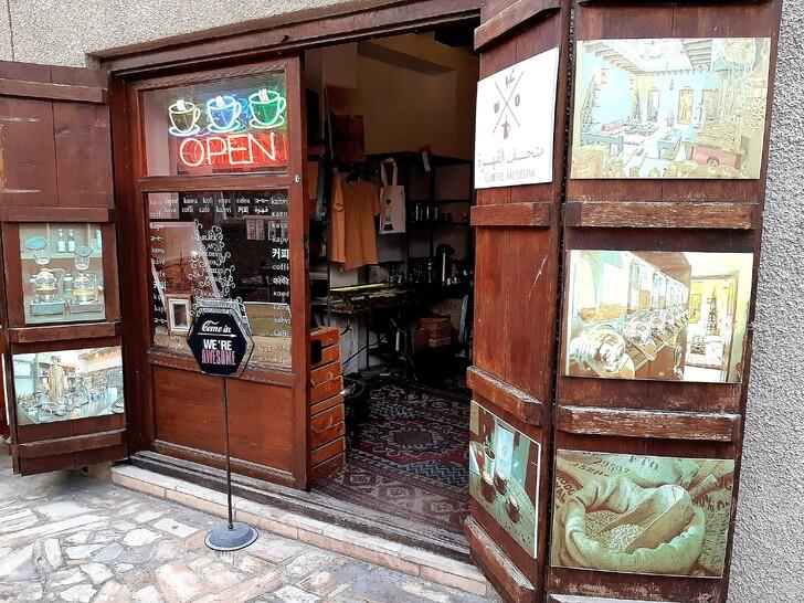 музей истории кофе в районе Бастакия