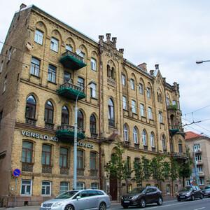 Два дня уюта в Вильнюсе
