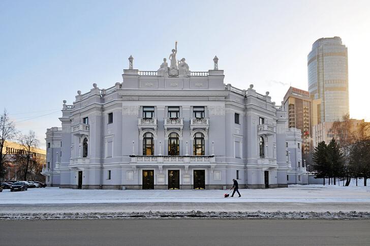 Театр «Урал Опера Балет»