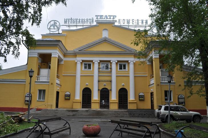 Новосибирский музыкальный театр в Центральном парке