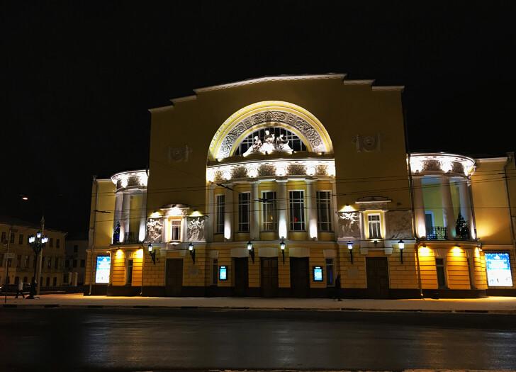 Драматический театр Волкова