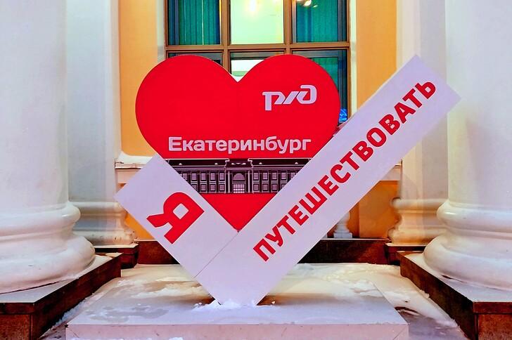 Что посмотреть в Екатеринбурге зимой