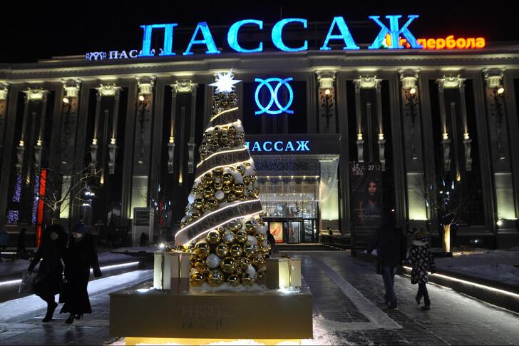 Торговый центр «Пассаж»