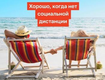 Ростуризм приглашает туристов поучаствовать в челлендже #хорошокогда
