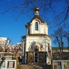 Храм-часовня святого благоверного князя Александра Невского