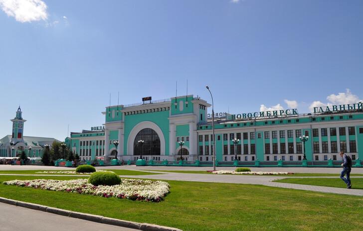 Ж/д вокзал Новосибирск-Главный