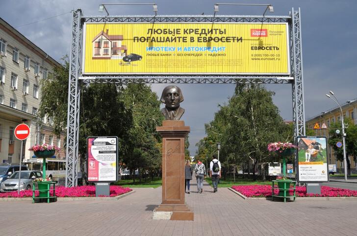 Памятник Гоголю на Красном проспекте