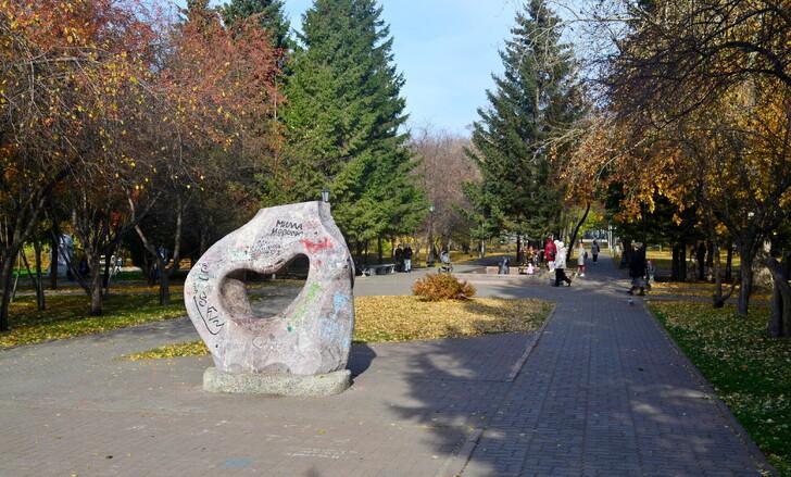Памятник «Любовь»