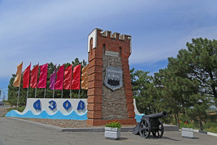 Старинный город Азов