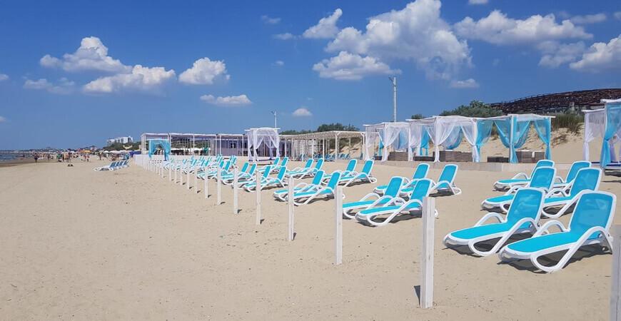 Пляж «Феличита»