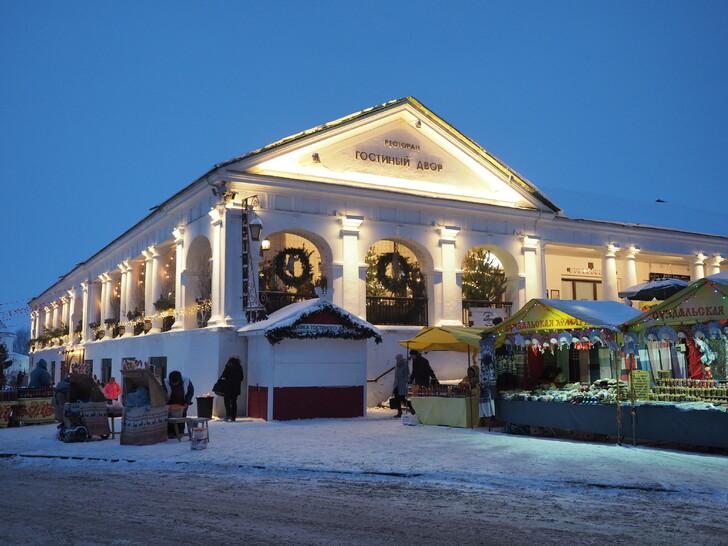 Гостиный двор на Торговой площади