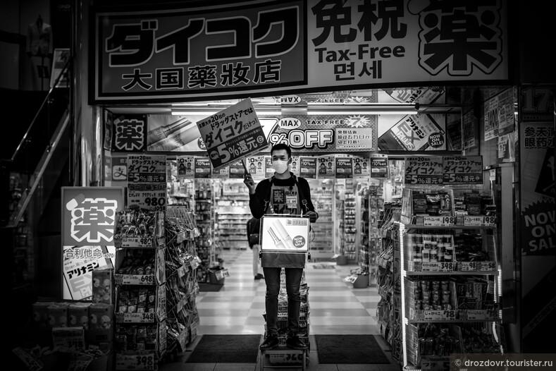 Карантин в Токио на чёрно-белых кадрах Даи Курокавы (фото)
