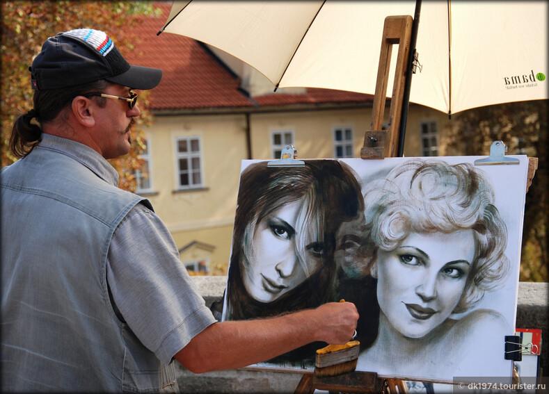 Обычные люди - Прага