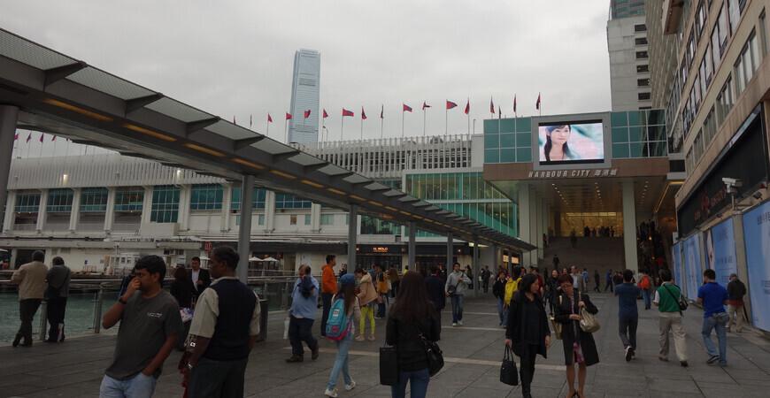 Харбор-Сити в Гонконге