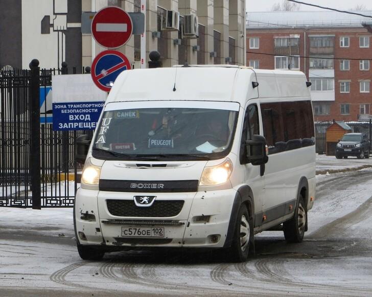 Автобус Уфа — Ижевск