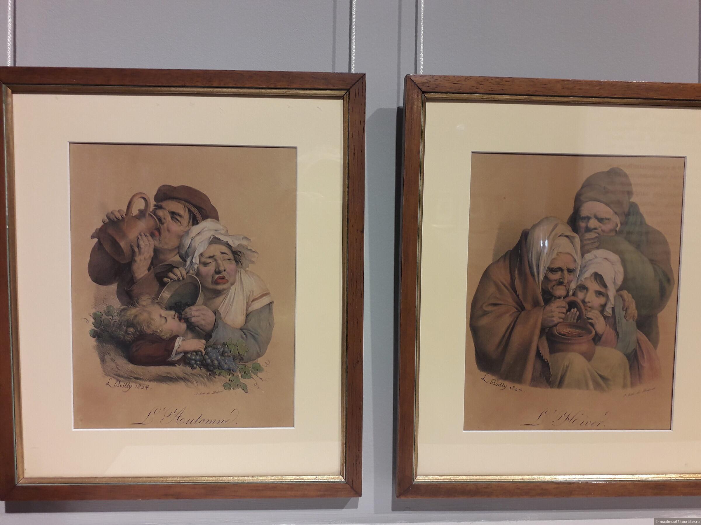 Национальная художественная галерея «Хазинэ», отзыв от ...