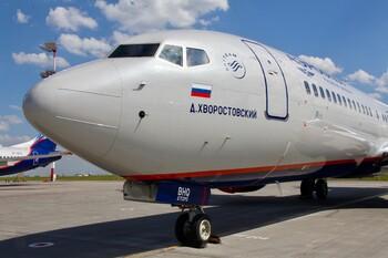 Аэрофлот отказался брать на борт вывозного рейса 70 кошек и собак
