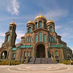 Южный фасад Главного храма Вооруженных сил РФ