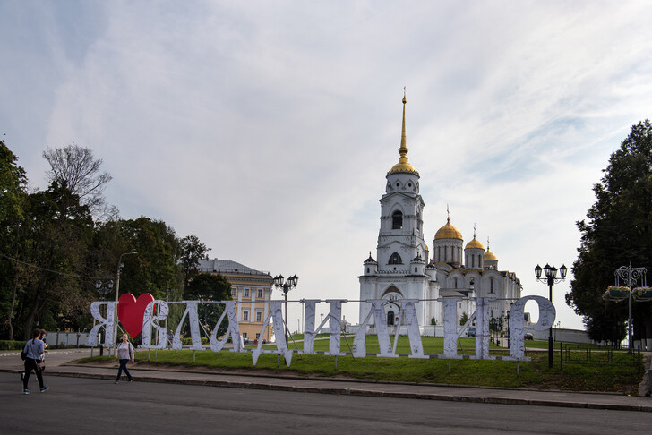 Что посмотреть во Владимире за 1 день