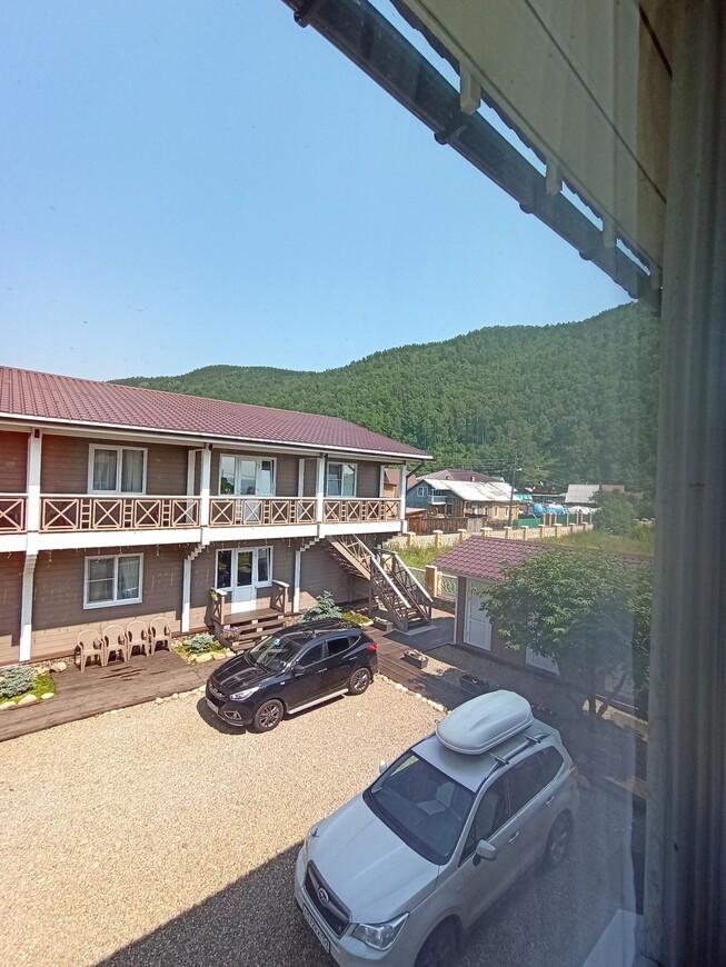 Вид из окна, на второй корпус усадьбы