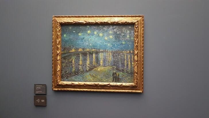 Ван Гог «Звёздная ночь над Роной» (музей д'Орсе)