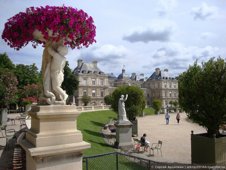 Летний Люксембургский сад