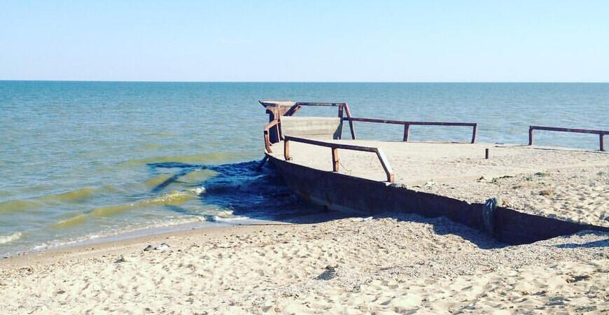 Пляж Рожок