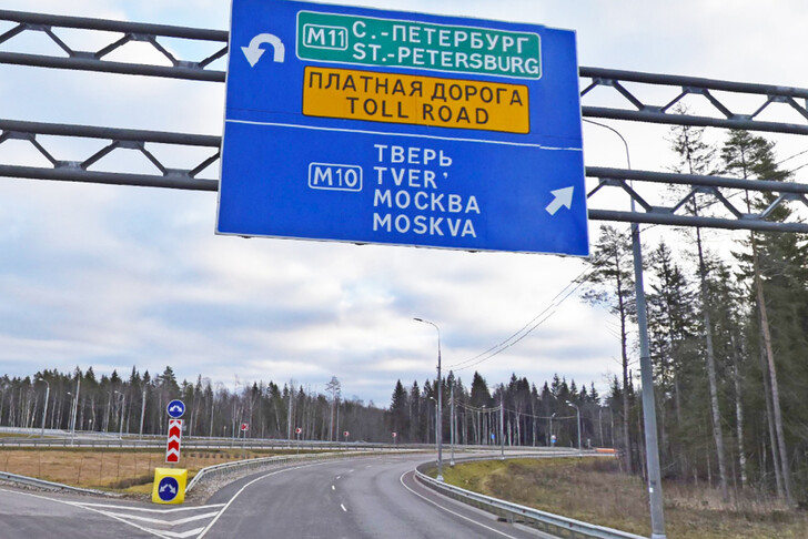 Из Санкт-Петербурга в Анапу на машине