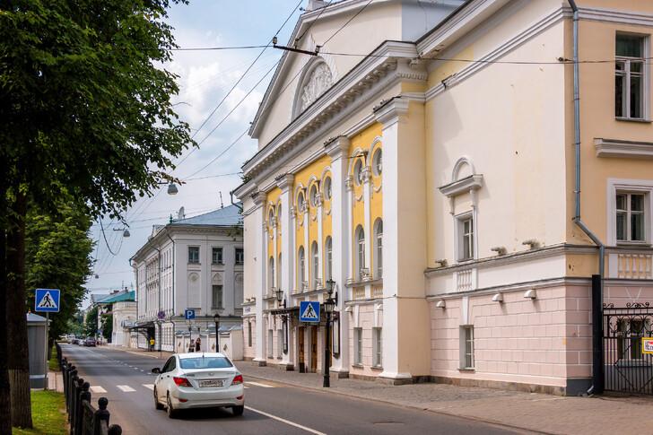 Драматический театр имени Островского