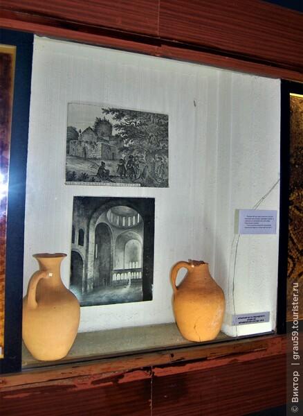 Музей истории Пицунды в голубых тонах