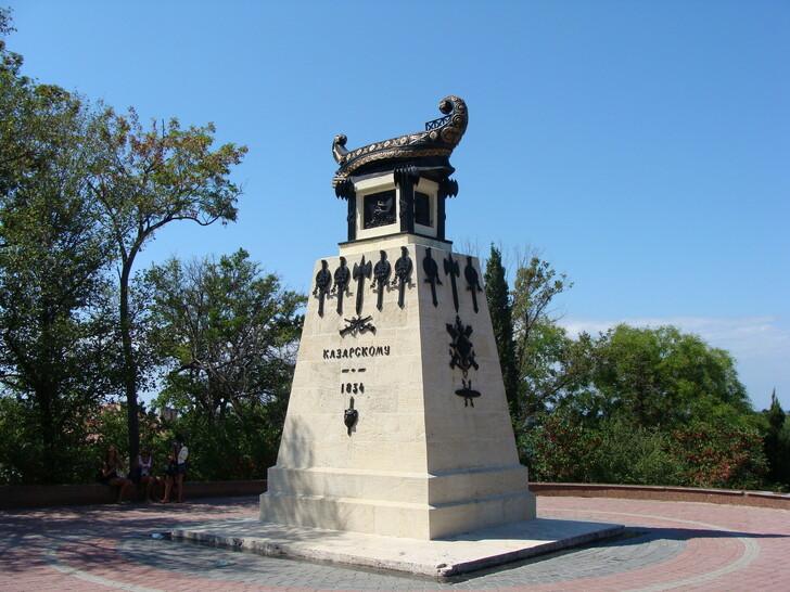 Памятник А. И. Казарскому и морякам брига «Меркурий»