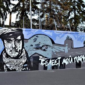Второй Фестиваль граффити