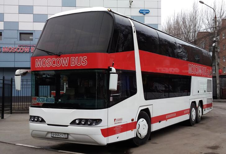 Автобус Ростов-на-Дону — Гуково