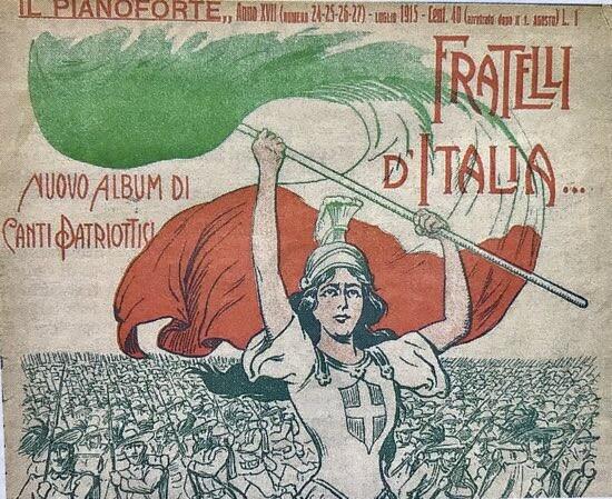 Братья Итальянцы
