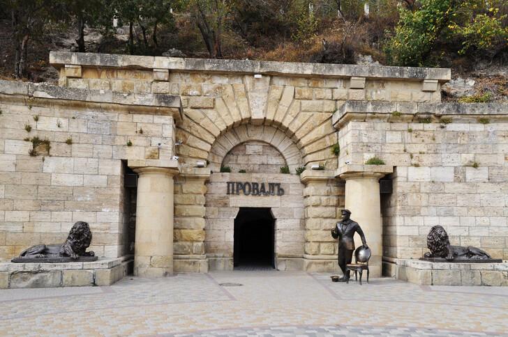 «Провал» и памятник Остапу Бендеру