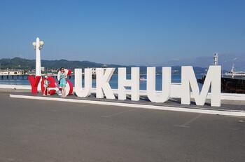 Перевозки по единому билету из Сочи в Абхазию возобновятся 5 августа