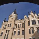 Замок Ричарда Львиное Сердце в Киеве