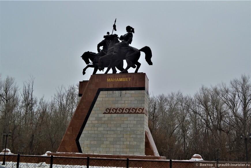 Гигантские герои казахского народа