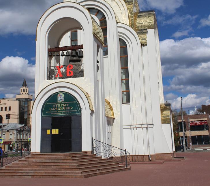 Церковь Иконы Божией Матери на площади Революции