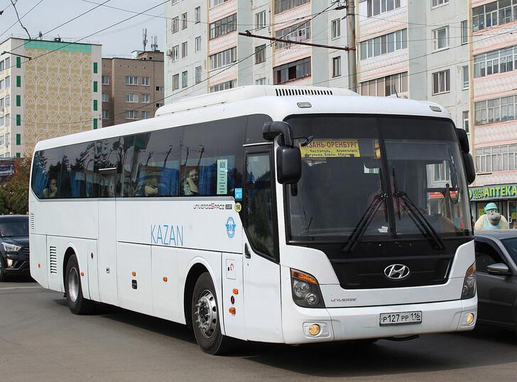 Автобус Казань — Оренбург