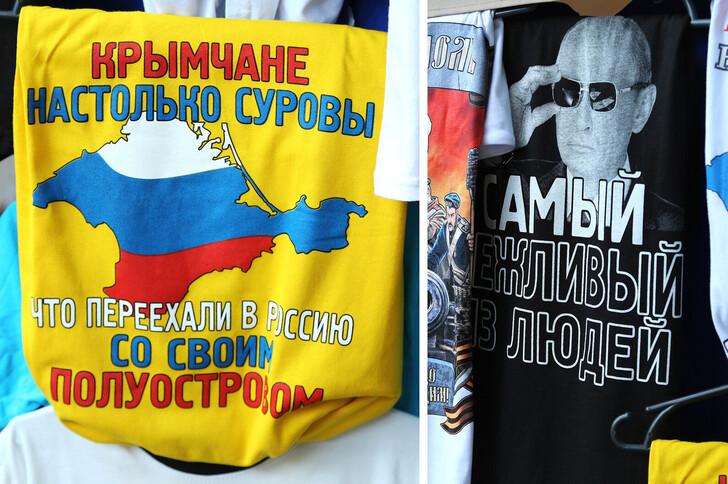 Что привезти из Крыма