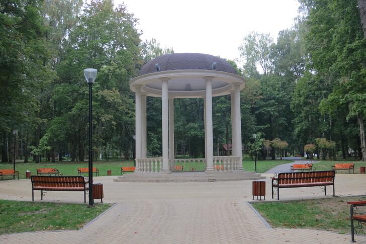Центральный парк им. Белоусова