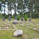 Ботанический сад Петрозаводского университета